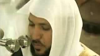 القرآن الكريم كامل بصوت الشيخ ماهر المعيقلي١-٢  The complate qura