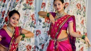 Pinga Dance / Lavani Steps