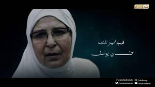 الأغنية الرسمية لمسلسل طاقة نور - سر القبول - غناء المنشد علي الهلباوي