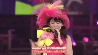 [Thai Sub] Hello! Project 2007 Summer - Momoiro Kataomoi