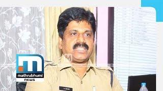 Varappuzha Case: Aluva Rural SP AV George Transferred  Mathrubhumi News