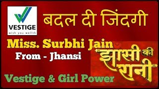 Jhansi Ki Rani - Vestige   Success Story of Miss. Surbhi Jain   Vestige International Business Power