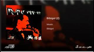 Moein- Bibigol معین ـ بی بی گل