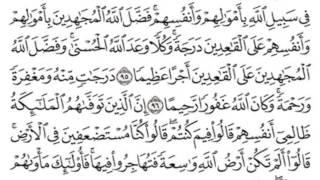 الجزء الخامس الشيخ علي جابر رحمه الله