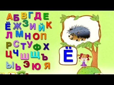 Развивающие мультфильмы для детей от 3 лет раскраски