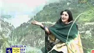 Zama Pa zra Jorawi Laarey - Azra Naz - Pashto.