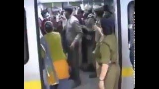 Delhi metro mms kand