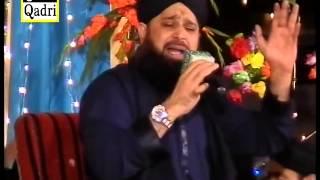 Sarkar Ka Madina   Muhammad Owais Raza Qadri Sb   New Mehfil e Naat 2014