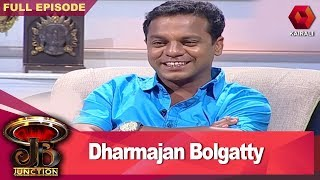 JB Junction - Dharmajan Bolgatty  | 20th January 2018  | Full Episode