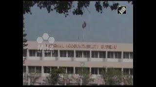 Pakistan News : Pakistan Muslim League-Nawaz chief Shehbaz Sharif gets bail in two corruption cases