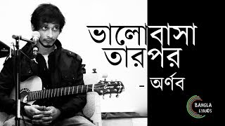 Bhalobasha Tarpor by Arnob with Lyrics