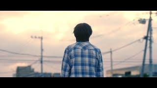 忘れらんねえよ6月21日(水)リリース 「いいひとどまり」(予防医学のアンファー企業CMソング)Music Video