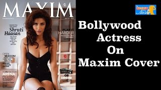 Bollywood Heroines on Maxim Cover - Exclusive