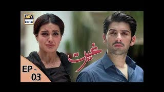 Ghairat Episode 3 uploaded on 07-08-2017 96807 views