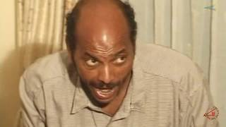 New Eritrean 2017 comedy | ሰራሕተኛ ገዛ ብመብርሃቱ (መብሬ)
