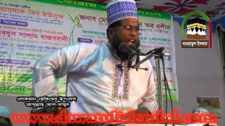 Bangla Waz Lokman Hekemer Upadesh Abdullah Al Mamun www dawatulislambd com 06 11 2015