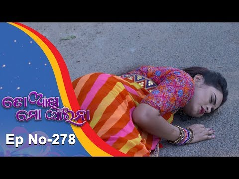 Xxx Mp4 To Akhi Mo Aaina Full Ep 278 20th Nov 2018 Odia Serial TarangTV 3gp Sex
