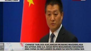 Kailangan magdeklara ng giyera ang US bago magawang harangin ang China sa islands sa SC sea