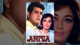 Anita - Hindi Full Movies - Manoj Kumar | Sadhana | I. S. Johar - Bollywood Superhit Movie