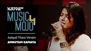 Aalayal Thara Venam - Amrutam Gamaya - Music Mojo Season 4 - KappaTV