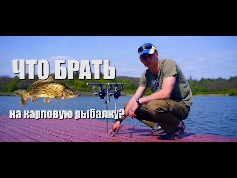 рыбалка в кар.области