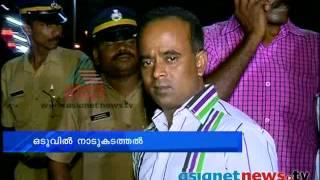 Mohammad rafiqul Islam back to home :Kochi  News: Chuttuvattom 3rd Feb 2014 ചുറ്റുവട്ടം