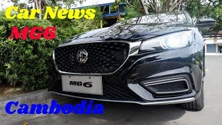 The MG 6 reviews in Cambodia (Car News),Car Technology,