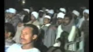 الشيخ محمود حسنين الكلحي.سورة طه.أسوان.9.12.1998
