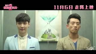 [LoveLayVN] [Vietsub] Ex Files 2 Unseen Scene - Zhang Yixing & Zheng Kai Lift scene