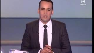الجدول الكامل لمواعيد و مباريات الدوري المغربي للمحترفين 2016/2017
