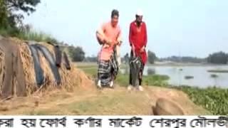 Sylheti drama Dhor