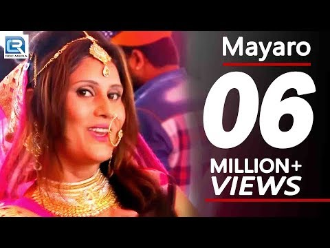 Xxx Mp4 Mayro Song मायरो Gajendra Ajmera Vivah SPECIAL DJ Song FULL Video Hit Rajasthani Songs 3gp Sex