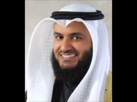 Ayat Ruqyah Syariah Full  Penawar Sihir & Gangguan Jin - by Sheikh Mishary Rashid Al-Afasy