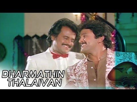 Rajinikanth's Dharmathin Thalaivan Tamil Full Movie : Prabu, Suhasini