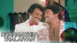 Rajinikanth's Dharmathin Thalaivan Tamil Full Movie : Prabu, Suhasini