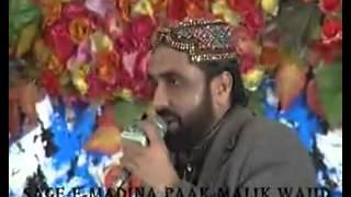 Gaiyaan Arshon Paar Pukaran Ishq Diyaan   Official HD New Video Naat 2014 By Qari Shahid Mehmood Qad