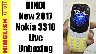 Hinglish Wala- 2017 Nokia 3310 Yellow Unboxing