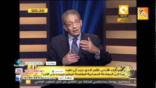 مناظرة تاريخية بين ابو الفتوح وعمرو موسي ج1....