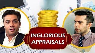 Inglorious Appraisals - Ek Promotion Katha - प्रमोशन मिला क्या ? Corporate Reality - #Comedywalas