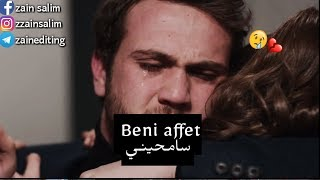 اغنية حزينة جداً 😢 من مسلسل الحفرة الحلقة 26 _ سامحيني | مترجمة للعربية حصرياً Çukur _ Beni affet