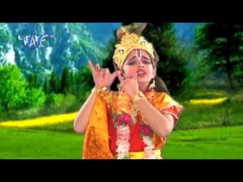 Tu Hi To Meri जान है राधा Sawariya Ka Lifafa Pawan Singh Krishna Bhajan 2019