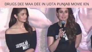 Shocking - Kareena Kapoor love Diljit Dosanjh,UDTA  PUNJAB Bollywood Movies Trail