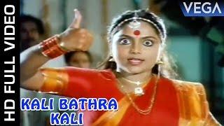kali bathra kali Full Video Song | Veli Movie | Tamil Superhit Video Song