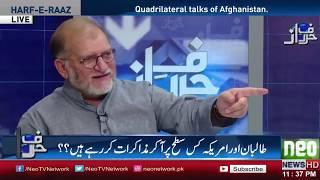 America Begging From Pakistan   BIG NEWS