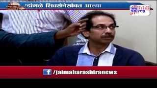 Uddhav thackeray happy to arjun dangle join shiv sena