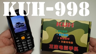 Land Rover KUH T998 Discovery army phone GPRS Веб-mp3 mp4 power bank fm-радио прочный телефон P004