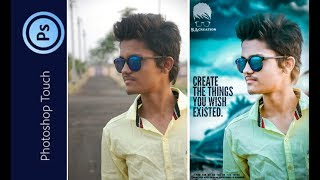 How To do Professional CB EDITING In PS TOUCH EDITING || Picsart Editing Tutorial ||BY S A CREATION