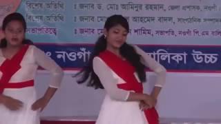 New Bangla Dance by school girls