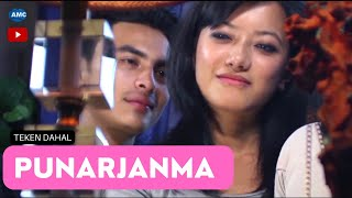 Punarjanma BY TEKEN DAHAL || Paul shah/Prakriti Shrestha || nepali pop song 2017|| official video HD