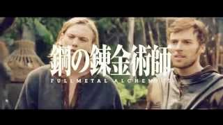 Fullmetal Alchemist Brotherhood Liveaction 2 (Fanmade)